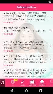 Androidアプリ「西野カナ 公式アーティストアプリ」のスクリーンショット 2枚目