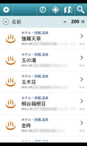 Androidアプリ「温泉チェッカー」のスクリーンショット 3枚目