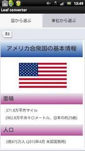 Androidアプリ「海外旅行便利アプリ」のスクリーンショット 2枚目