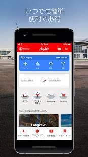 Androidアプリ「AirAsia Mobile」のスクリーンショット 1枚目