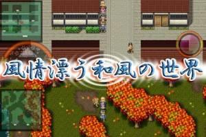 Androidアプリ「RPG あやかしがたり - KEMCO」のスクリーンショット 3枚目