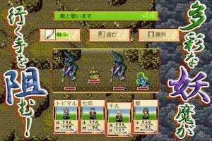 Androidアプリ「RPG あやかしがたり - KEMCO」のスクリーンショット 4枚目
