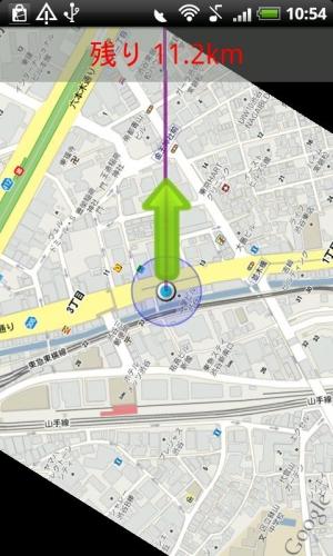 Androidアプリ「矢印ナビ」のスクリーンショット 2枚目