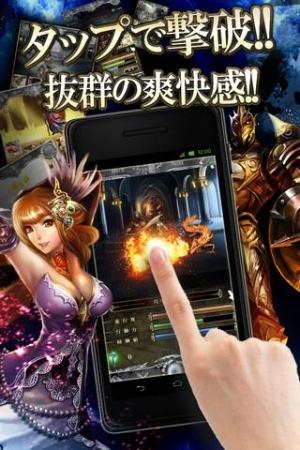 Androidアプリ「神縛のレインオブドラゴン【無料】RPGゲーム」のスクリーンショット 1枚目