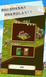 Androidアプリ「タウンズメンR 街づくりシミュレーション」のスクリーンショット 2枚目