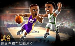Androidアプリ「Big Win Basketball」のスクリーンショット 4枚目