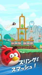 Androidアプリ「Angry Birds Friends」のスクリーンショット 1枚目