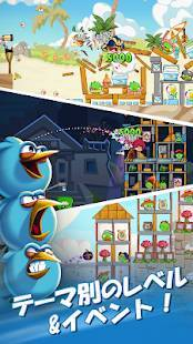 Androidアプリ「Angry Birds Friends」のスクリーンショット 5枚目