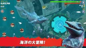 Androidアプリ「Hungry Shark Evolution」のスクリーンショット 2枚目