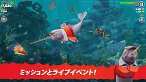 Androidアプリ「Hungry Shark Evolution」のスクリーンショット 5枚目