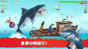 Androidアプリ「Hungry Shark Evolution」のスクリーンショット 1枚目