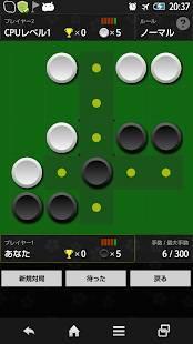 Androidアプリ「挟み将棋」のスクリーンショット 5枚目