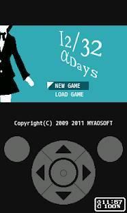 Androidアプリ「12/32 αDays」のスクリーンショット 1枚目