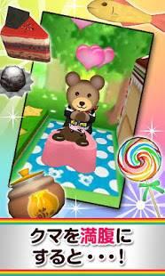 Androidアプリ「リズムコイン![登録不要のコイン落としダンスゲーム]」のスクリーンショット 3枚目
