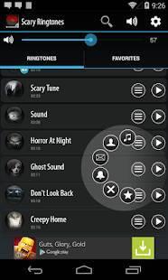 Androidアプリ「怖い着メロ」のスクリーンショット 3枚目