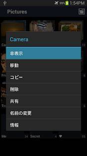 Androidアプリ「写真の隠し場所(Secure Gallery) - ロック」のスクリーンショット 5枚目