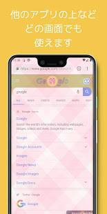 Androidアプリ「Privacy Filter Free - のぞき見防止, 画面輝度減少, ブルーライトカット-」のスクリーンショット 3枚目