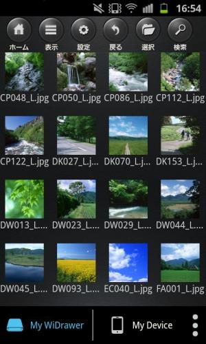 Androidアプリ「WiDrawer」のスクリーンショット 2枚目