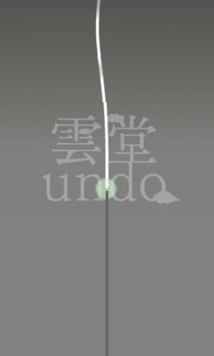 Androidアプリ「雲堂」のスクリーンショット 3枚目