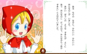 Androidアプリ「たのしい絵本(えほん)アプリ【ブックる】」のスクリーンショット 3枚目
