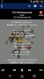 Androidアプリ「MUSICO Music Player」のスクリーンショット 1枚目