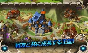 Androidアプリ「キングダムアンドドラゴン」のスクリーンショット 5枚目
