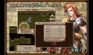 Androidアプリ「RPG クロスハーツアルカディア - KEMCO」のスクリーンショット 5枚目