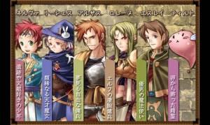 Androidアプリ「RPG クロスハーツアルカディア - KEMCO」のスクリーンショット 3枚目