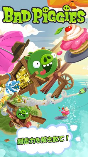 Androidアプリ「Bad Piggies HD」のスクリーンショット 1枚目