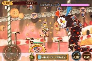 Androidアプリ「マミのドキドキ ティロ・フィナーレ」のスクリーンショット 4枚目