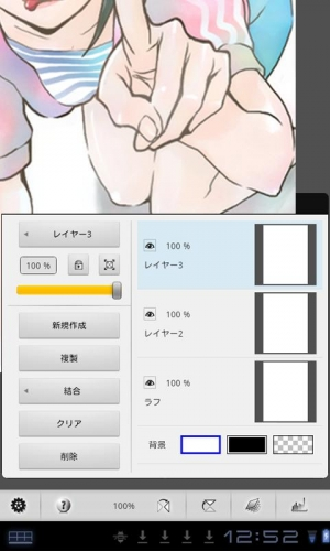 Androidアプリ「TAB PAINT for Android」のスクリーンショット 3枚目