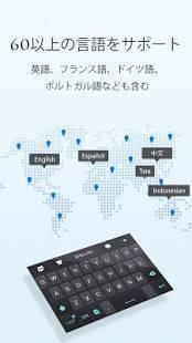 Androidアプリ「GO入力 Lite 無料きせかえ顔文字 (かおもじ) パック」のスクリーンショット 4枚目