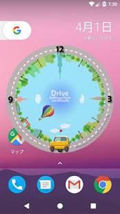 Androidアプリ「音声時報Pro」のスクリーンショット 2枚目