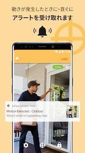 Androidアプリ「遠隔監視カメラアプリ・ペット・ベビー・赤ちゃんのみまもり・防犯ブザー・スパイ・暗視・ライブ」のスクリーンショット 4枚目