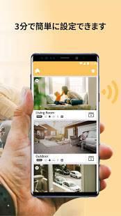 Androidアプリ「監視カメラ・ベビーモニター・ペットカメラ・防犯カメラ・遠隔監視カメラアプリ・赤ちゃんのみまもり」のスクリーンショット 2枚目