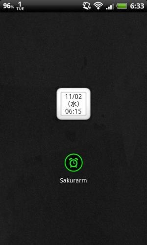 Androidアプリ「Sakurarm 祝日対応アラーム」のスクリーンショット 5枚目
