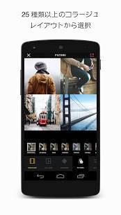 Androidアプリ「InstaSize-フォトスタジオ画像加工&コラージュ編集」のスクリーンショット 5枚目