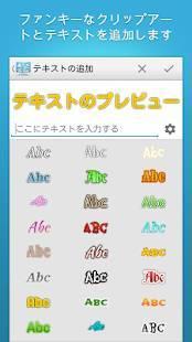 Androidアプリ「Blend Collage オリジナルのコラージュを作成」のスクリーンショット 4枚目