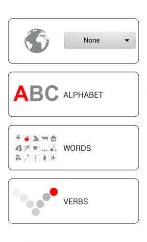 Androidアプリ「学び、遊びます。英語 free」のスクリーンショット 2枚目