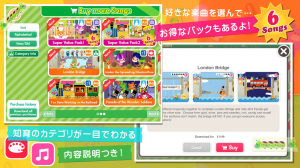 Androidアプリ「うたえほん英語版-Touch 'n Sing」のスクリーンショット 2枚目