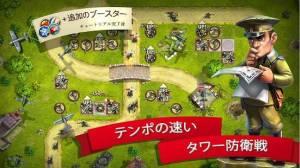 Androidアプリ「Toy Defense 2 — タワーディフェンス」のスクリーンショット 1枚目