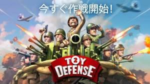 Androidアプリ「Toy Defense 2 — タワーディフェンス」のスクリーンショット 5枚目