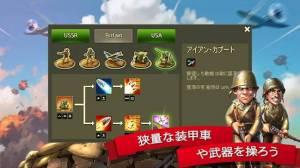 Androidアプリ「Toy Defense 2 — タワーディフェンス」のスクリーンショット 4枚目