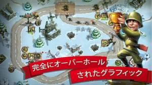 Androidアプリ「Toy Defense 2 — タワーディフェンス」のスクリーンショット 2枚目