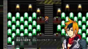Androidアプリ「RPGトリニティ・クレスト」のスクリーンショット 2枚目