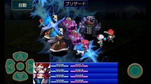 Androidアプリ「RPGシャイニングアース」のスクリーンショット 3枚目