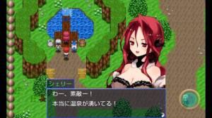 Androidアプリ「RPGシャイニングアース」のスクリーンショット 4枚目