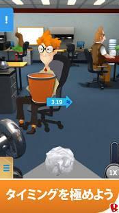 Androidアプリ「Paper Toss Boss」のスクリーンショット 2枚目