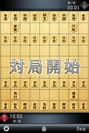 Androidアプリ「将棋[本格ボードゲーム]」のスクリーンショット 2枚目