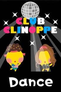Androidアプリ「踊り子クリノッペ【ペット着せ替え育成ゲーム】GREE/グリー」のスクリーンショット 2枚目